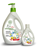 ORGANIC DISHWASHING GEL FOR WASHING ...